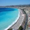 L'ADM condamne l'attentat barbare, l'horreur sur la promenade des anglais à Nice.
